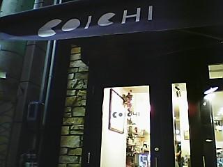 Pcoichi.JPG