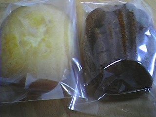 Pitikawa3.JPG
