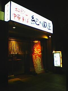 Pkino1.JPG