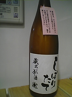 Ptokuwnigo.JPG