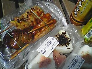 Ptutosaku4.JPG