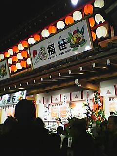 Pyoimiya11.JPG