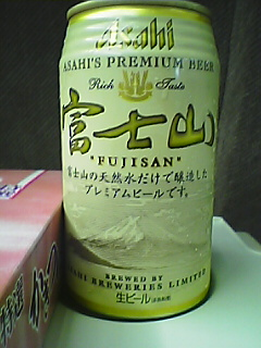Pajihaku3.JPG