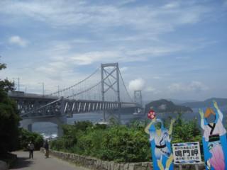Pawaji5.jpg