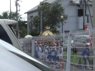 Pawajisi2.jpg