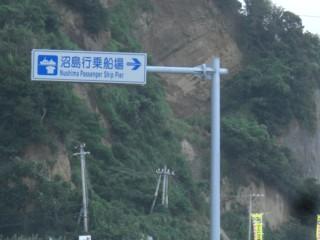 Pawajisi5.jpg