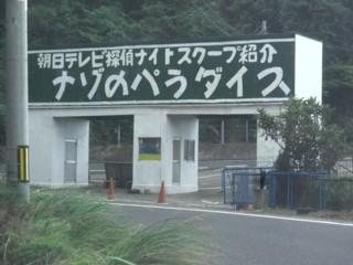 Pawajisi7.jpg