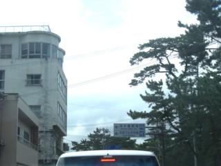 Pawajisi8.jpg