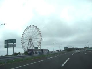 Pawajisima10.jpg