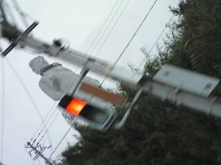Pawajisima2.jpg