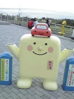 Pawajisima5.jpg