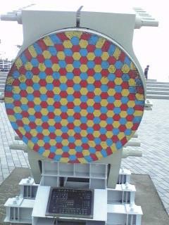 Pawajisima6.jpg