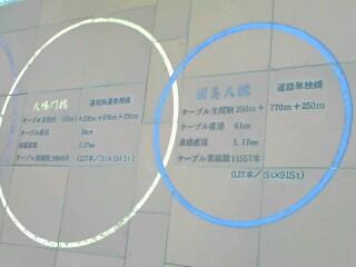 Pawajisima7.jpg