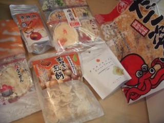 Pawajisima8.jpg