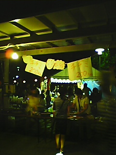 Pbonroku6.JPG
