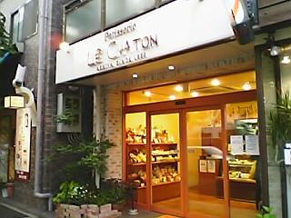 Pchaton.JPG
