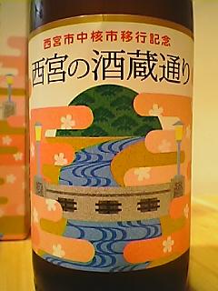 Pchukaku2.JPG