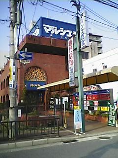 Pekikita5.JPG