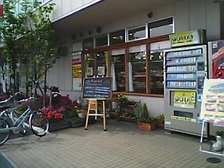 Pfarino.JPG