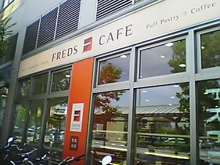Pfreds.JPG