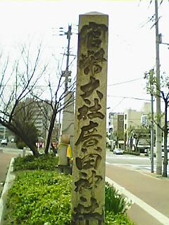 Phirotaj8.JPG