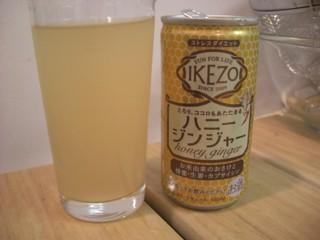 Pikezo3.jpg