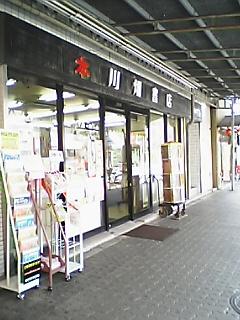 Pimadu6.JPG