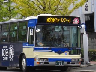 Piyosaka5.jpg
