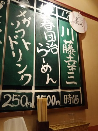 Pkawato4.jpg