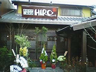 Pkohiro.JPG