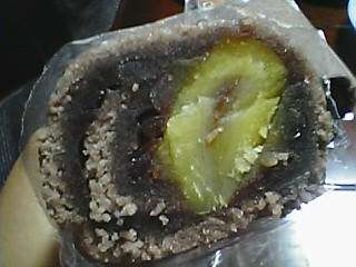 Pkyokan2.JPG