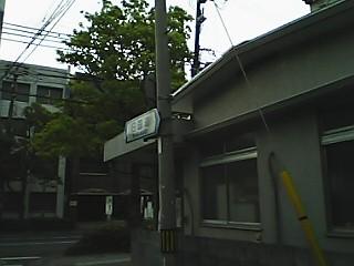 Pkyukoku.JPG