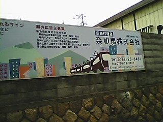 Pkyukoku11.JPG