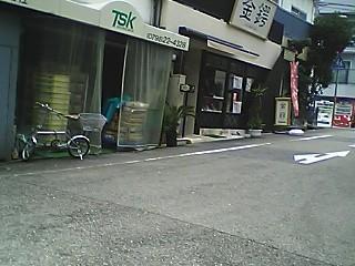 Pkyukoku15.JPG