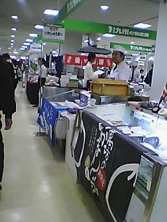 Pkyusyub2.JPG