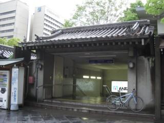 Pminatogawa2.jpg