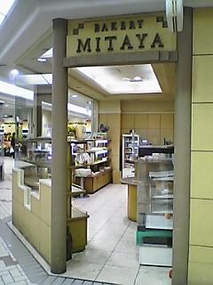 Pmitaya.JPG