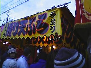 Pmondo7.JPG