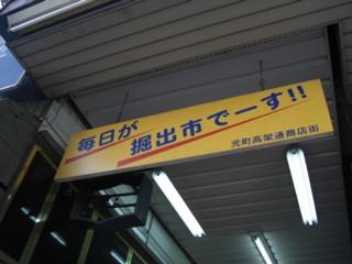 Pmotoko5.jpg
