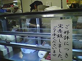 Pnatuhoka2.JPG