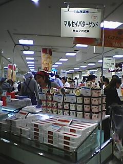 Pnatuhoka3.JPG