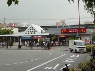 Pnisinomiya5.jpg
