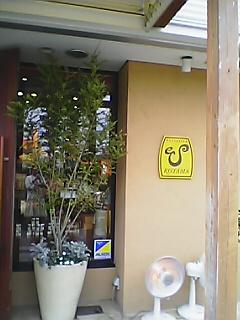 Ppskoyama.JPG