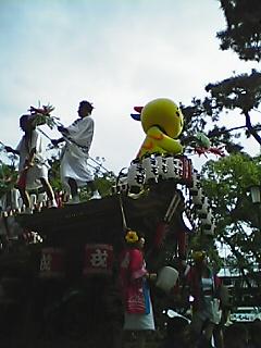Psakarune4.JPG