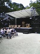 Psakarune7.JPG
