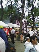 Psakarune8.JPG