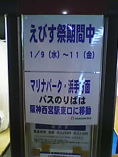 Psanan9.JPG