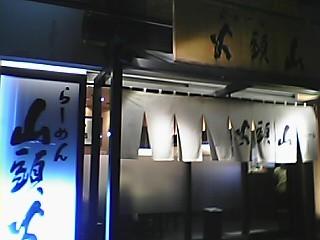 Psantoka.JPG