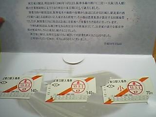 Psayohigak2.JPG
