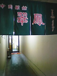 Psuiho.JPG